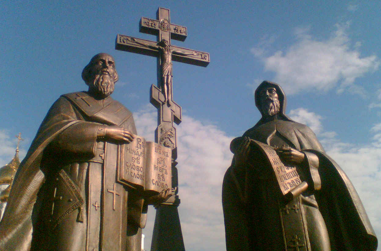 Cyril_and_Methodius.jpg (422068 bytes)