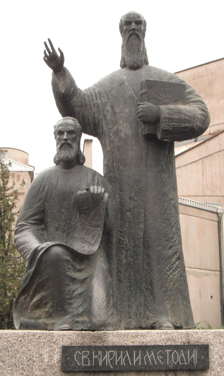 Kiril i Metod (Cyril and Method) (Skopje, Macedonia)